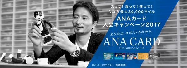 anacard1